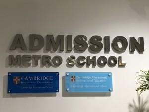 Foto Mitra Sekolah SOP - METRO SCHOOL