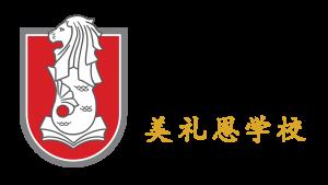 Logo Merlion School - Mitra Sekolah SOP